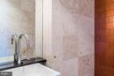 Powder Room - 700 NEW HAMPSHIRE AVE NW #107, WASHINGTON