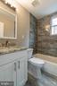 Main Bath - 1657 FORT DUPONT ST SE, WASHINGTON