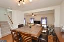 Dining Room w/ Hardwood Floors - 44114 GALA CIR, ASHBURN