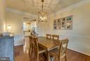 Space for a large dining table  and hutch - 7131 MASTERS RD, NEW MARKET