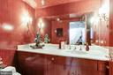 1st Floor Powder Room - 1401 N OAK ST #603, ARLINGTON