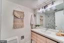 Sleek Bathroom with Modern Finishes - 560 N ST SW #N707, WASHINGTON