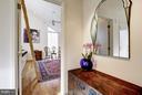 (1) Guest House Entry - 11601 SPRINGRIDGE RD, ROCKVILLE