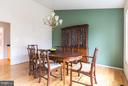 Separate Formal Dining Room w/Vaulted Ceiling - 6026 MAKELY DR, FAIRFAX STATION
