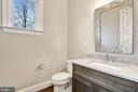 Formal Powder Room - 6017 TILDEN LN, ROCKVILLE