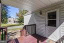 View FRom Covered Rear Porch - 1341 GORDON LN, MCLEAN