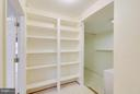 Kitchen Pantry and Mud Room - 1341 GORDON LN, MCLEAN