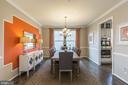 Formal Dining Room - 2312 SWEET PEPPERBRUSH LOOP, DUMFRIES