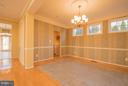 Dining Room with inlaid Tile and Chair Railing. - 21844 WESTDALE CT, BROADLANDS