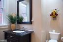 Up Full Bath - 1329 N CAROLINA AVE NE, WASHINGTON