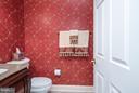 Main Level Half Bath - 10 BOSTON CT, FREDERICKSBURG
