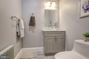 Half Bathroom off kitchen - 948 WESTMINSTER ST NW, WASHINGTON