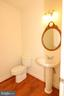 Half bath with pedistal sink - 10328 SAGER AVE #113, FAIRFAX