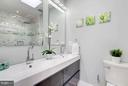 Master Bathroom - 5104 8TH ST NW, WASHINGTON