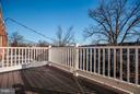 City Views - 5104 8TH ST NW, WASHINGTON