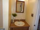 Bath - 5139 ECHOLS AVE, ALEXANDRIA