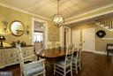 Formal dining room - 16964 TAKEAWAY LN, DUMFRIES