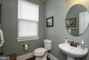 Main level half bath - 16964 TAKEAWAY LN, DUMFRIES