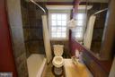 Main Level Bath - 4533 WINDSOR LN, BETHESDA