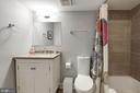 Third full bath in lower level. - 541 SHEPHERD ST NW, WASHINGTON