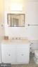 Bath vanity - 4141 N HENDERSON RD #715, ARLINGTON