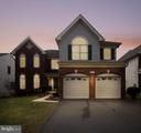 - 43019 KIRBY LN, CHANTILLY