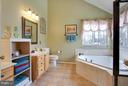 Master Bath with Dual Vanities - 109 LAKE VIEW WAY NW, LEESBURG