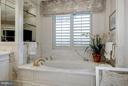 Master Bathroom #2 - 5630 WISCONSIN AVE AVE #1403, CHEVY CHASE