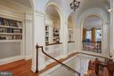 Multi arched hallway & built in book cases - 2019 Q ST NW, WASHINGTON