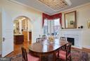 Dining Room with Fpl. showing doors to Kitch - 2019 Q ST NW, WASHINGTON
