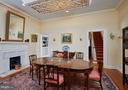 Formal Dining Room with Fpl - 2019 Q ST NW, WASHINGTON