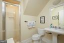 Apartment Bathroom on ground level - 2019 Q ST NW, WASHINGTON