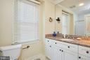 Apartment Bathroom on 1st level - 2019 Q ST NW, WASHINGTON