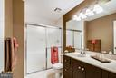 ATTACHED UPDATED BATH WITH SHOWER - 10419 ENGLISHMAN DR #25, ROCKVILLE