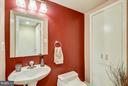 POWDER ROOM - 10419 ENGLISHMAN DR #25, ROCKVILLE