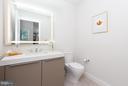 Powder Room - 1427 RHODE ISLAND AVE NW #301, WASHINGTON
