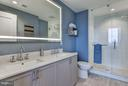 Porcelain Tile Flooring, Double Vanity in MasterBA - 930 ROSE AVE #1905, NORTH BETHESDA