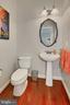 Powder Room/Half Bath - 5143 BRAWNER PL, ALEXANDRIA