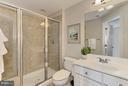 Lower Level - Full Bath - 5143 BRAWNER PL, ALEXANDRIA