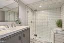 Lower Level - Full Bath - 1701 HOBAN RD NW, WASHINGTON