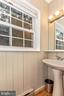 Main Level Half Bathroom - 8620 PINECLIFF DR, FREDERICK