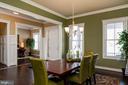 Dining room - 41139 WHITE CEDAR CT, ALDIE