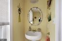 First Level Powder Room - 4 HONEY BROOK LN, GAITHERSBURG