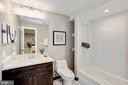 Bathroom - 1826 INDEPENDENCE AVE SE #FOUR, WASHINGTON