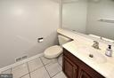 Full bath in bedroom #2 - 46441 MONTGOMERY PL, STERLING