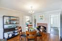 Family Country Kitchen - 11101 ARDWICK DR, NORTH BETHESDA