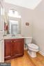 Main Level Powder Room - 6801 OAKCREST CT, NEW MARKET