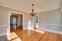 Formal Dining Room with Crown Molding & Chair Rail - 405 FORBES ST, FREDERICKSBURG