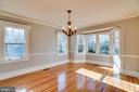Hardwood Floors in Formal Dining Room - 405 FORBES ST, FREDERICKSBURG