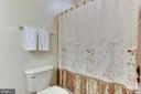 Bath - 43368 VESTALS PL, LEESBURG